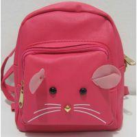 "Детская сумочка -рюкзак ""Мышка"" 17-8-031"