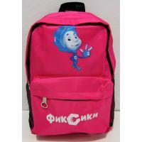 """Детский тканевый рюкзак """"Мультяшки"""" (Нолик-розовый) 17-9-024"""
