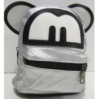 Стильный рюкзачок Микки (серебряный) 18-05-059