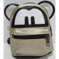 Стильный рюкзачок Микки (золотой) 18-05-059