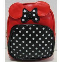 Детский рюкзачок для девочки (красный) 18-06-192