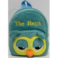Детский плюшевый рюкзачок (Heirs) 18-10-088