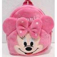 Детский плюшевый рюкзачок (Минни-розовая) 18-10-088