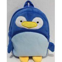 Детский плюшевый рюкзачок (Пингвин) 18-10-088