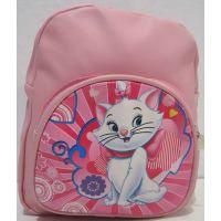 """Детский рюкзак """"Китти"""" (розовый) 18-12-207"""
