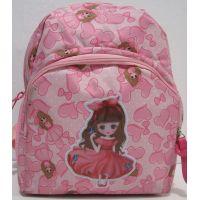 Детский рюкзак для девочки (розовый) 18-12-216