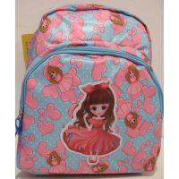 Детский рюкзак для девочки (голубой) 18-12-216