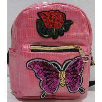 Детский небольшой перламутровый рюкзачок (розовый) 18-12-222