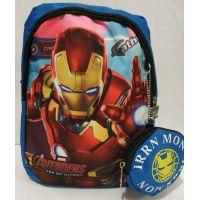 Детский рюкзак для мальчика с кошельком (синий) 19-08-031