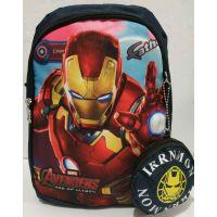 Детский рюкзак для мальчика с кошельком (тёмно-синий) 19-08-031