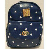 Стильный небольшой рюкзак (тёмно-синий) 19-08-032
