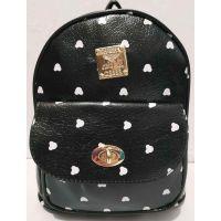 Стильный небольшой рюкзак (чёрный) 19-08-032