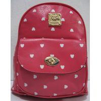 Стильный небольшой рюкзак (розовый) 19-08-032