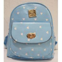 Стильный небольшой рюкзак (голубой) 19-08-032