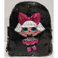 Детский рюкзак LOL с двухсторонними паетками (чёрный) 19-08-053