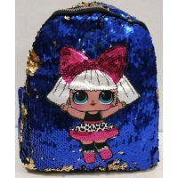 Детский рюкзак LOL с двухсторонними паетками (синий) 19-08-053