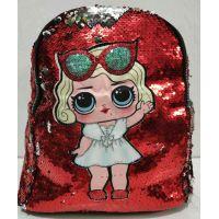 Детский рюкзак LOL с двухсторонними паетками (красный) 19-08-054