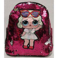 Детский рюкзак LOL с двухсторонними паетками (розовый) 19-08-054