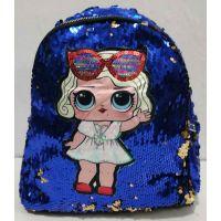 Детский рюкзак LOL с двухсторонними паетками (синий) 19-08-054