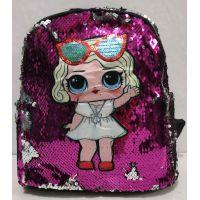 Детский рюкзак LOL с двухсторонними паетками (малиновый) 19-08-054