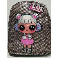 Детский тканевый рюкзак LOL (бронзовый) 19-08-055