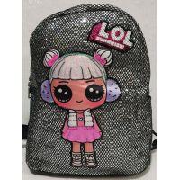 Детский тканевый рюкзак LOL (серебряный) 19-08-055