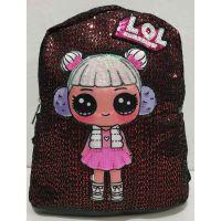 Детский тканевый рюкзак LOL (красный) 19-08-055