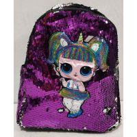Детский рюкзак LOL с двухсторонними паетками (малиновый) 19-08-056
