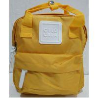 Тканевой рюкзак  Сilo Cala (жёлтый) 19-08-097