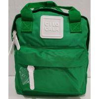 Тканевой рюкзак  Сilo Cala (зелёный) 19-08-097