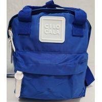 Тканевой рюкзак  Сilo Cala (синий) 19-08-097