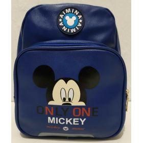 Детский рюкзак для мальчика  Mickey 19-09-020