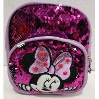 Детский небольшой рюкзак-сумка (фиолетовый)19-09-024