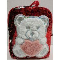 """Детский рюкзак с паетками """"Мишка"""" (красный) 19-11-001"""