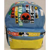 """Детский  рюкзак для мльчика """"Микки"""" (голубой)  19--11-009"""
