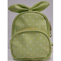 Детский рюкзак для девочки в горошек с бантом (салатовый) 20-01-024