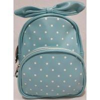 Детский рюкзак для девочки в горошек с бантом (голубой) 20-01-024