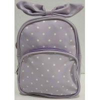 Детский рюкзак для девочки в горошек с бантом (сиреневый) 20-01-024