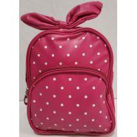 Детский рюкзак для девочки в горошек с бантом (малиновый) 20-01-024