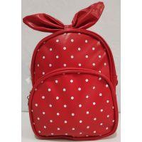 Детский рюкзак для девочки в горошек с бантом (красный) 20-01-024