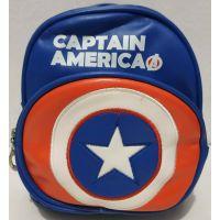 """Детский небольшой рюкзачок для мальчика """"Мульгерои"""" (Капитан Америка) 20-01-025"""