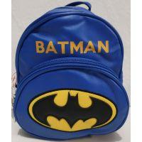 """Детский небольшой рюкзачок для мальчика """"Мульгерои"""" (Бетмен) 20-01-025"""