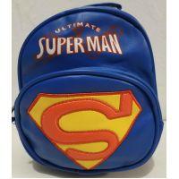 """Детский небольшой рюкзачок для мальчика """"Мульгерои"""" (Супермен) 20-01-025"""