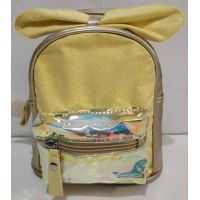 Детский небольшой рюкзачок для девочки с прозрачным карманчиком (золотой) 20-01-026