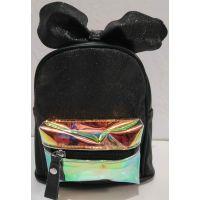 Детский небольшой рюкзачок для девочки с прозрачным карманчиком (чёрный) 20-01-026