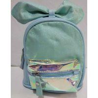 Детский небольшой рюкзачок для девочки с прозрачным карманчиком (голубой) 20-01-026