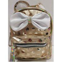"""Детский небольшой лаковый рюкзачок для девочки """"Минни"""" (золотой) 20-01-027"""