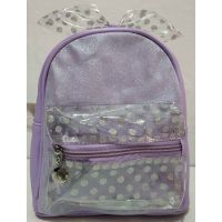 Детский рюкзак для девочки с прозрачным карманчиком и бантом в горошек (сиреневый) 20-01-028