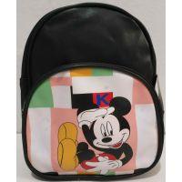 """Детский рюкзак для мальчика """"Мультгерои"""" (чёрный-Микки Маус) 20-01-029"""