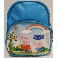 """Детский рюкзак для мальчика """"Мультгерои"""" (голубой-свинка Пеппа) 20-01-029"""